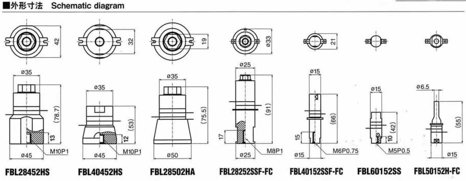 超声波整体电路结构框架图